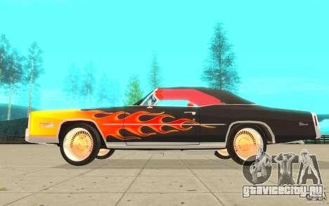 FlyingWheels Pack V2.0 для GTA San Andreas двенадцатый скриншот
