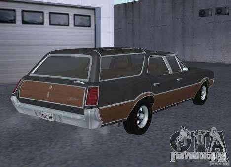 Oldsmobile Vista Cruiser 1972 для GTA San Andreas