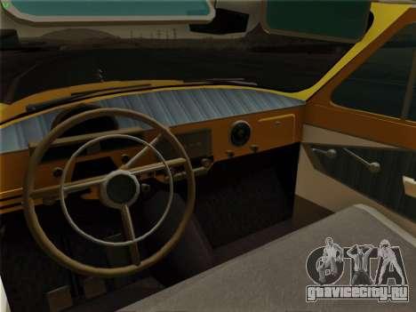 ГАЗ 22 для GTA San Andreas вид сверху