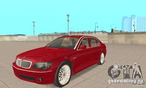 BMW 760Li E66 для GTA San Andreas