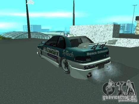 Subaru Impreza для GTA San Andreas вид снизу