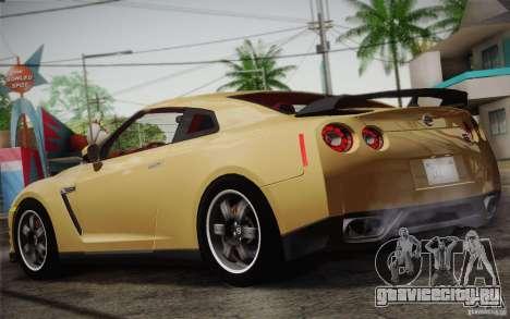 Nissan GTR Egoist для GTA San Andreas вид справа