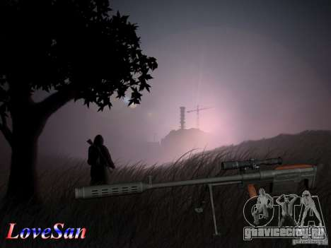 КСВК (СВН-98) для GTA San Andreas
