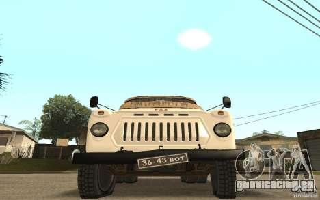 ГАЗ-52 для GTA San Andreas вид сбоку