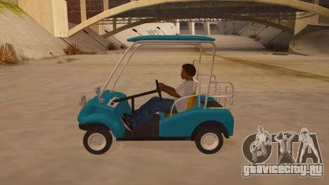 Golf kart для GTA San Andreas вид слева