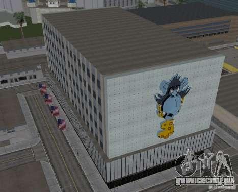 Real New Vegas v1 для GTA San Andreas пятый скриншот
