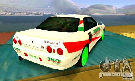 Nissan Skyline GT-R32 BadAss для GTA San Andreas вид справа
