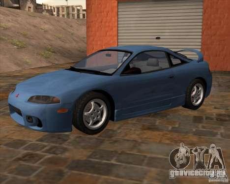 Mitsubishi Eclipse GST из NFS Carbon для GTA San Andreas