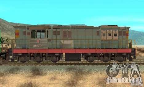 Локомотив ChME3-4287 для GTA San Andreas вид сзади слева
