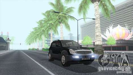 SsangYong Rexton 2005 для GTA San Andreas вид сбоку