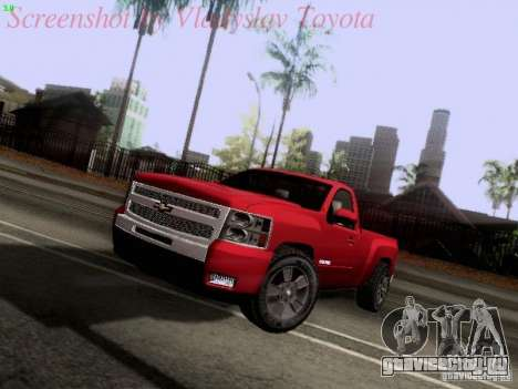 Chevrolet Cheyenne Single Cab для GTA San Andreas
