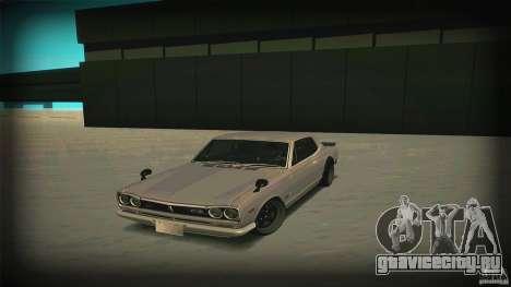 Nissan Skyline 2000GT-R JDM Style для GTA San Andreas