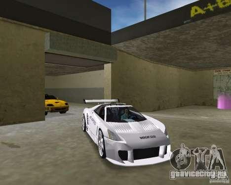Cadillac Cien Shark Dream TUNING для GTA Vice City вид справа