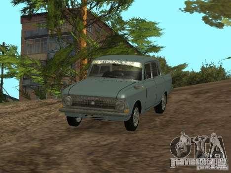 ИЖ 412 Москвич для GTA San Andreas вид справа