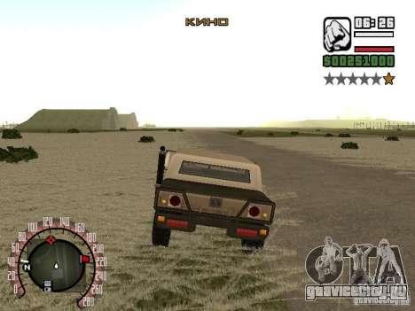 Дополнение к моду Радио Кино для GTA San Andreas третий скриншот