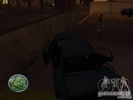 Разбитые тачки на Грув Стрит для GTA San Andreas шестой скриншот