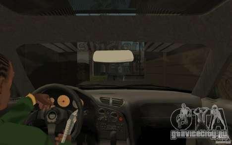 Mazda RX 7 VeilSide для GTA San Andreas вид слева