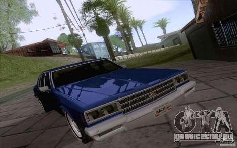 Chevrolet Caprice Clasico для GTA San Andreas