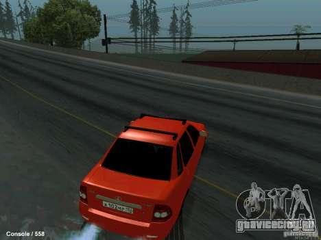 ВАЗ 2170 102-RUS для GTA San Andreas вид справа