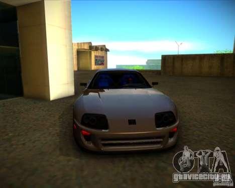 Toyota Supra SHE для GTA San Andreas вид сверху