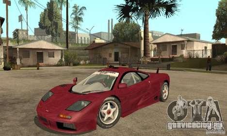 Mclaren F1 GTR (v1.0.0) для GTA San Andreas