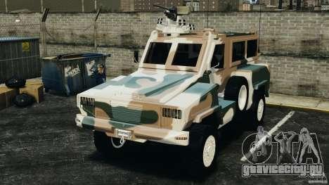 RG-31 Nyala SANDF для GTA 4