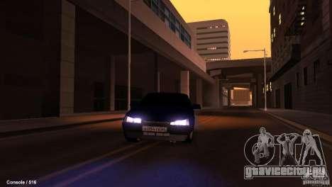 BАЗ 21099 для GTA San Andreas вид сверху