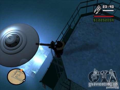 Таинственное НЛО в Зоне 51 для GTA San Andreas второй скриншот