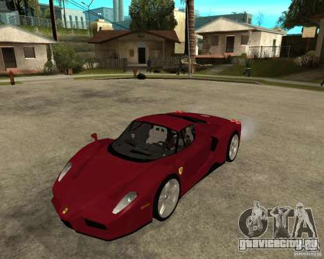Ferrari ENZO 2003 v.2 final для GTA San Andreas