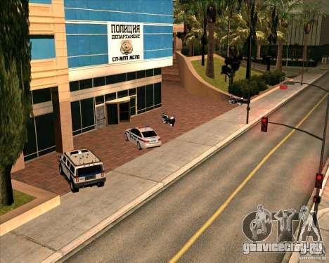 Припаркованый транспорт v1.0 для GTA San Andreas восьмой скриншот