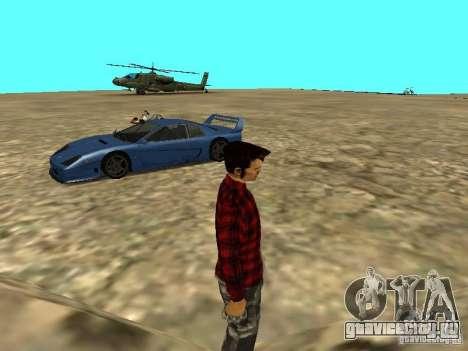Новый транспорт по всему штату для GTA San Andreas