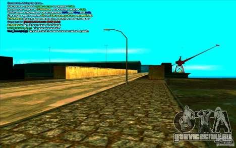 Качественный Enbseries 2 для GTA San Andreas четвёртый скриншот