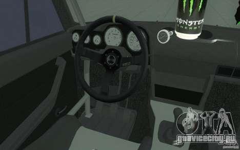 ВАЗ-2106 Lada Drift Tuned для GTA San Andreas вид сверху