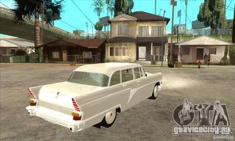 ГАЗ 13 Чайка v2.0 для GTA San Andreas вид сзади