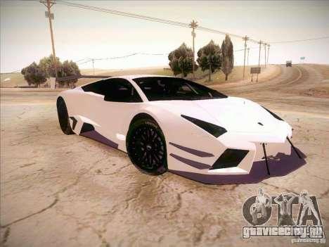 Lamborghini Reventon GT-R для GTA San Andreas вид справа