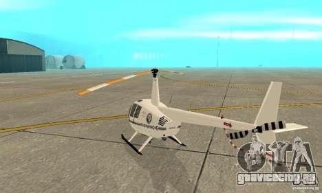 Robinson R44 Raven II NC 1.0 Белый для GTA San Andreas вид справа