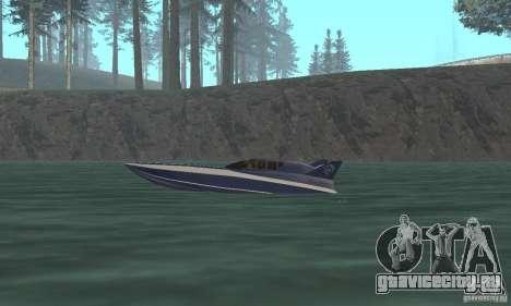 Powerboat для GTA San Andreas вид сзади слева