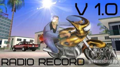 Radio Record by BuTeK для GTA Vice City
