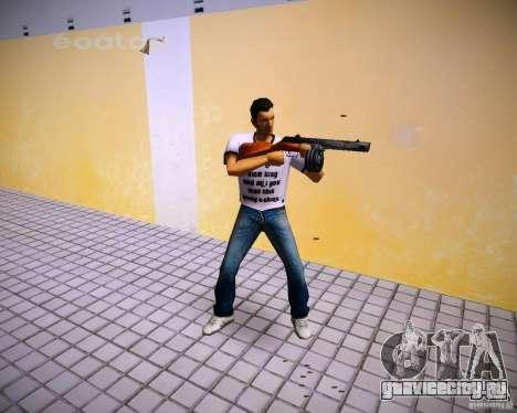 ППШ-41 для GTA Vice City