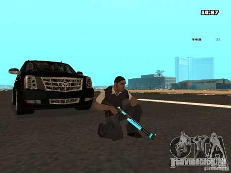 Black & Blue guns для GTA San Andreas