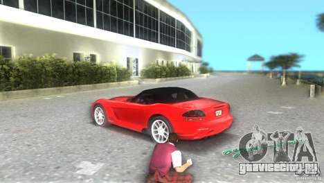 Dodge Viper SRT 10 Coupe для GTA Vice City вид сзади слева