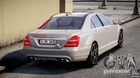 Mercedes-Benz S63 AMG [Final] для GTA 4 вид сбоку