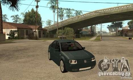 Volkswagen Bora-Golf для GTA San Andreas вид сзади