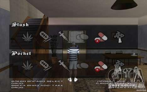 The Black Market Mod v.1.0 для GTA San Andreas третий скриншот