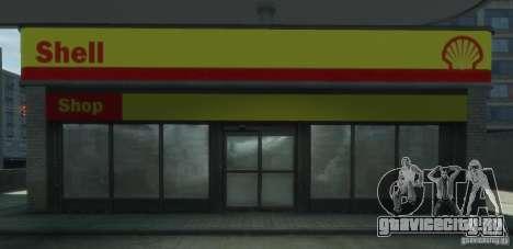 Shell Petrol Station V2 Updated для GTA 4 шестой скриншот