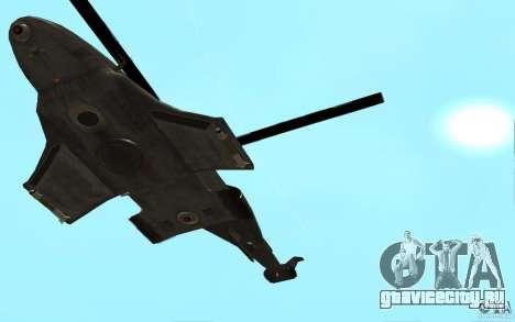 Scout Drone from BO2 для GTA San Andreas вид справа