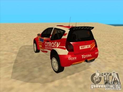 Citroen Rally Car для GTA San Andreas вид справа