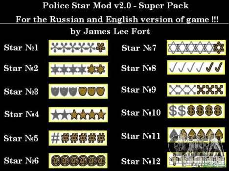 Новые звезды для худа №5 для GTA San Andreas