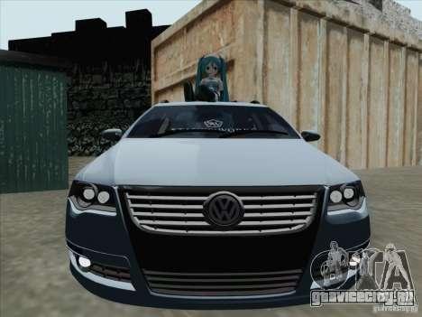 Volkswagen Passat B6 Variant Stance 2007 для GTA San Andreas вид слева