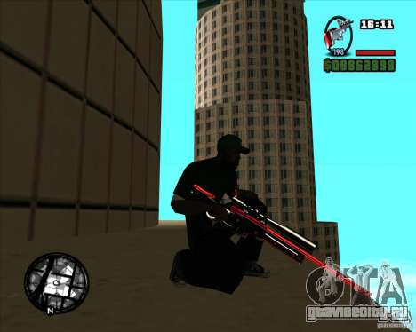 Chrome black red gun pack для GTA San Andreas